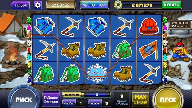 Лучшее онлайн-казино Азимут 777 для самых требовательных игроков