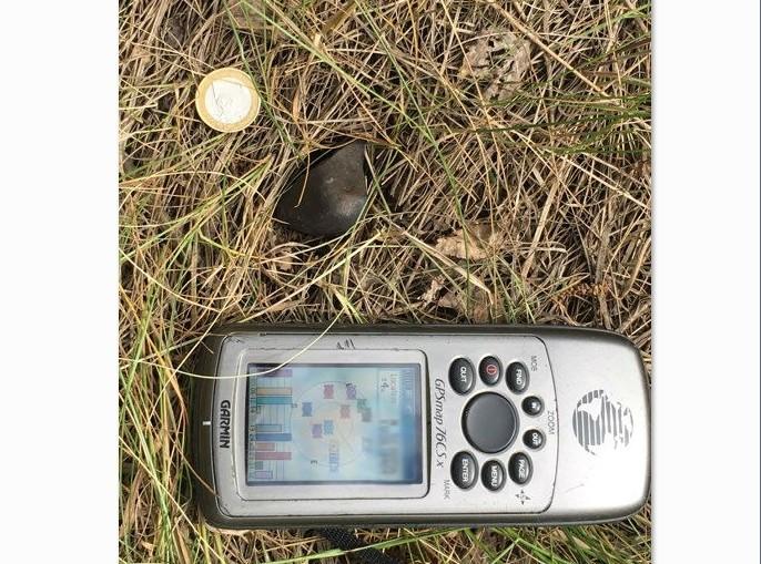 Фрагменты липецкого метеорита нашли под Ельцом