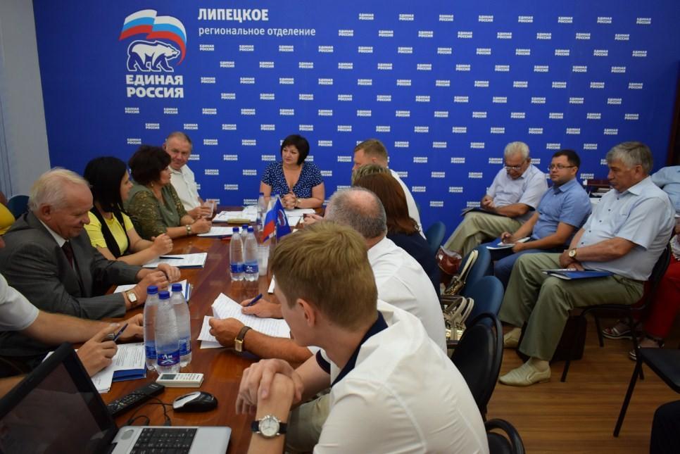 Руководители партийных приемных «Единой России» совершенствуют работу с гражданами