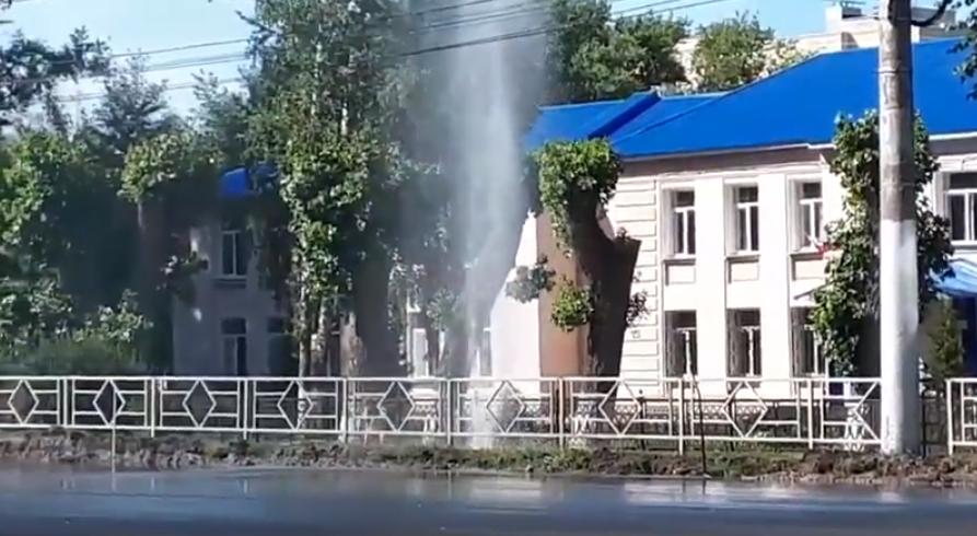 На улице Гагарина забил фонтан (видео)