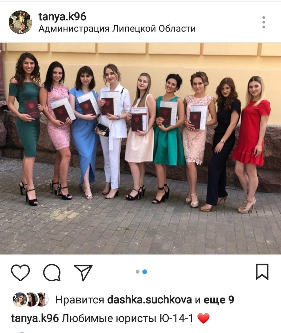 Будущая элита Липецка похвасталась дипломами в Instagram