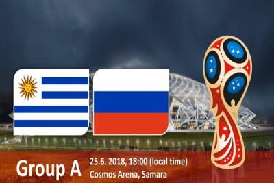Прогноз и ставки на матч Россия – Уругвай 25 июня 2018