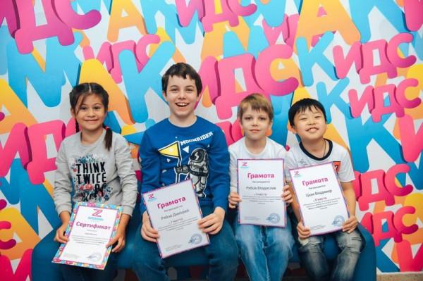 Названы победители и призеры онлайн-чемпионата по ментальной арифметике «AMAKids – Поколение Z»