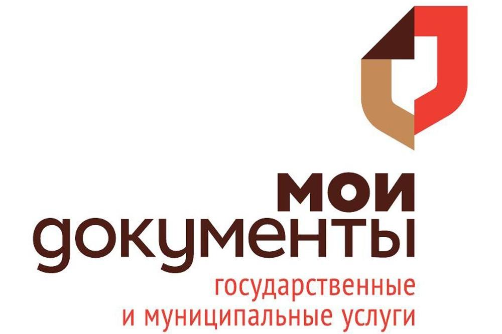 Новый офис услуг для МСП откроется в центре Липецка