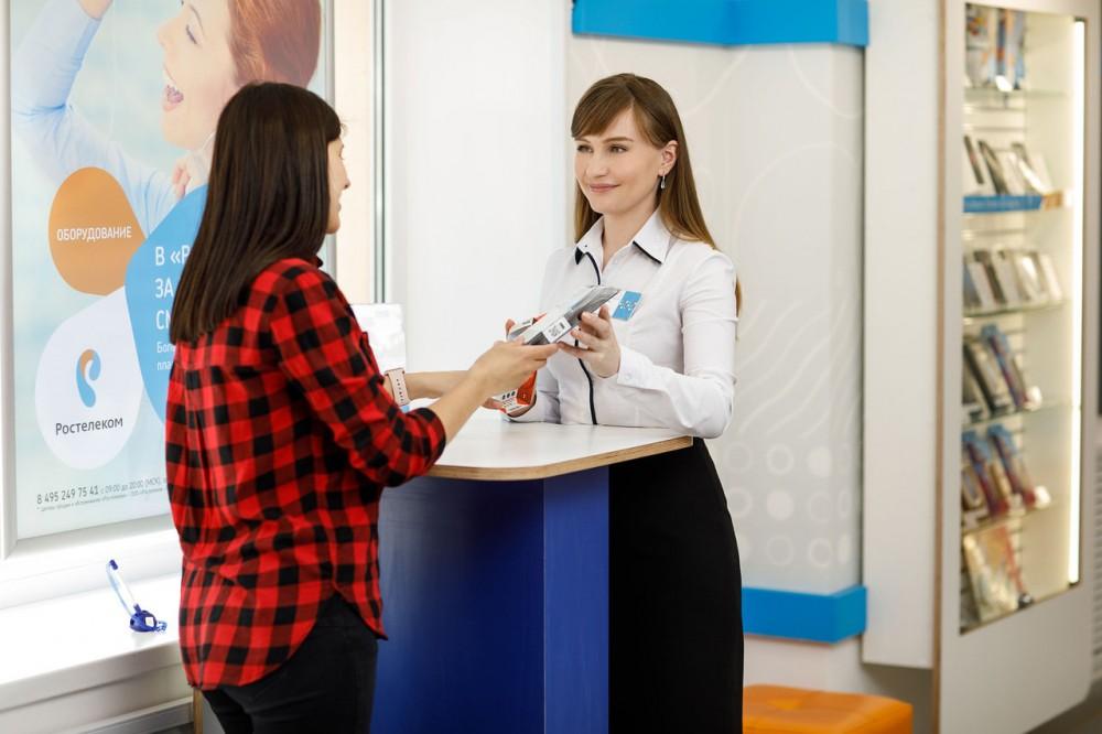 «Ростелеком» открыл в Липецке два мультисервисных центра обслуживания