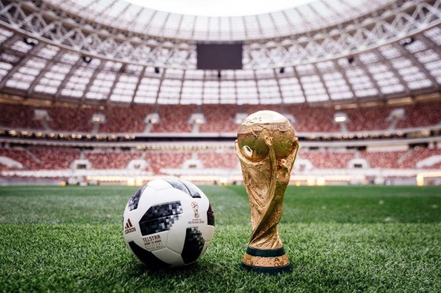 Группы ЧМ по футболу 2018: результаты матчей