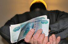 В Ярославле иностранцу грозит тюрьма за взятку в 2 тысячи рублей
