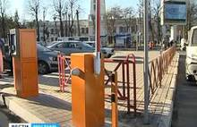 Для новых платных парковок в Ярославле определили четыре участка