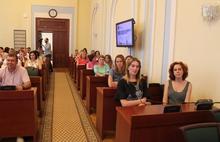 Ярославские региональные власти публично отчитались об исполнении бюджета за прошлый год