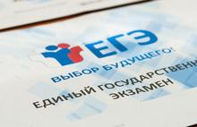 В Ярославской области 49 школьников сдали русский язык на сто баллов