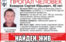 В Ярославской области нашли мужчину и женщину, пропавших без вести