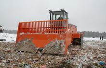 Рыбинский «Бурлак» будет работать на мусорных полигонах