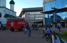 Ярославль: причиной эвакуации в «Ауре» стал кулер