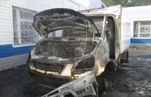В Ярославле продолжают гореть автомобили
