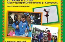 Завтра ярославцев ждет «Сабантуй»