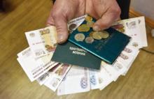Ярославские пенсионеры в среднем получают по 13 тысяч с небольшим рублей