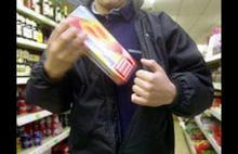 Ярославца будут судить за кражу двух бутылок водки и двух пачек котлет