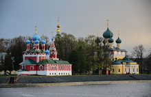 В Ярославской области мэра Углича наказали на 30 тысяч рублей