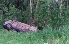 В Ярославской области перевернулась иномарка