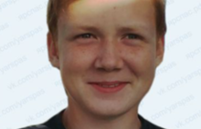 В Ярославле найден пропавший 14-летний подросток