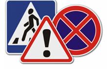 В центре Ярославля ограничат движение пешеходов и велосипедистов