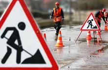 Чиновника мэрии Ярославля могут оштрафовать за внеплановые проверки сохранности дорог