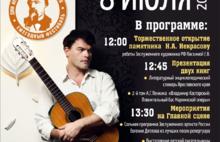 В селе Вятское Ярославской области выступит артист Евгений Дятлов