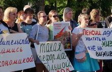 Профсоюзы Ярославской области провели молодежный митинг против пенсионной реформы