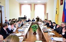 Власти Ярославля предлагают обсуждать градостроительные проекты заочно