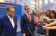 В Ярославле  федеральный бизнес-омбудсмен Борис Титов  встретился   с активом Всероссийской политической  «Партии Роста»