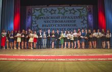 Ярославские выпускники получат деньги за отличную учебу