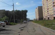 Прокуратура через суд заставляет мэрию Ярославля отремонтировать дорогу в Брагино