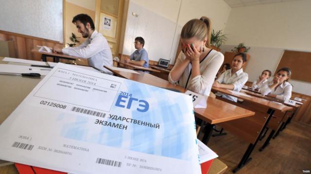 Результаты ЕГЭ-2018 по русскому языку станут известны до 20 июня