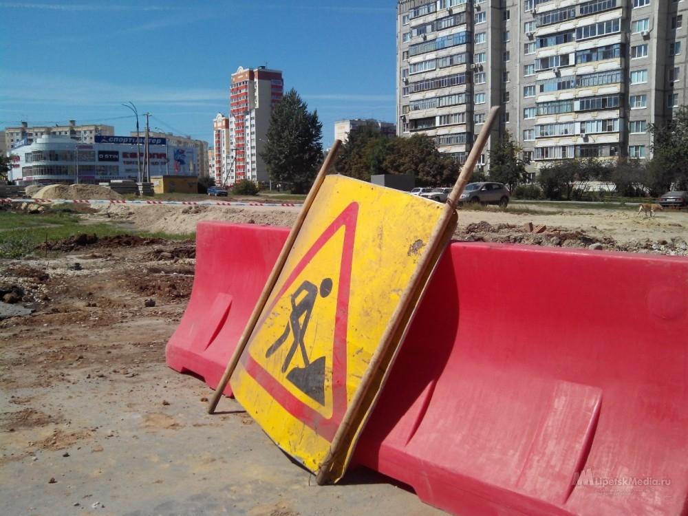 Заняться тротуарами призывают липчане городские власти