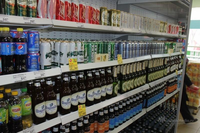В Липецке ограничат продажу алкоголя