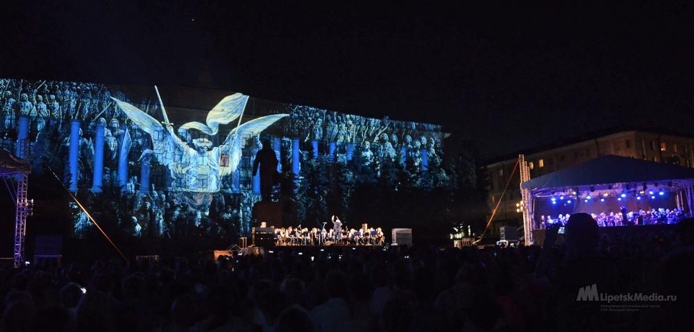 «Ода миру» прозвучала на Соборной площади Липецка
