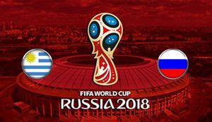 Россия – Уругвай 25 июня 2018: прогноз на матч