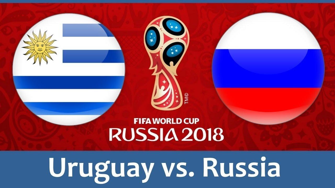 Россия – Уругвай ЧМ 2018: дата и время, где будет проходить