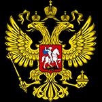 Прогноз на матч Испания – Россия 1 июля