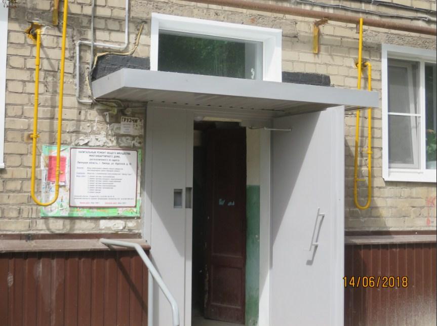 На улице Крупской завершился капитальный ремонт двух домов