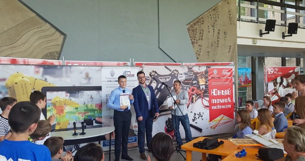 Юные техники из Липецкой области привезли победы со Всероссийских конкурсов