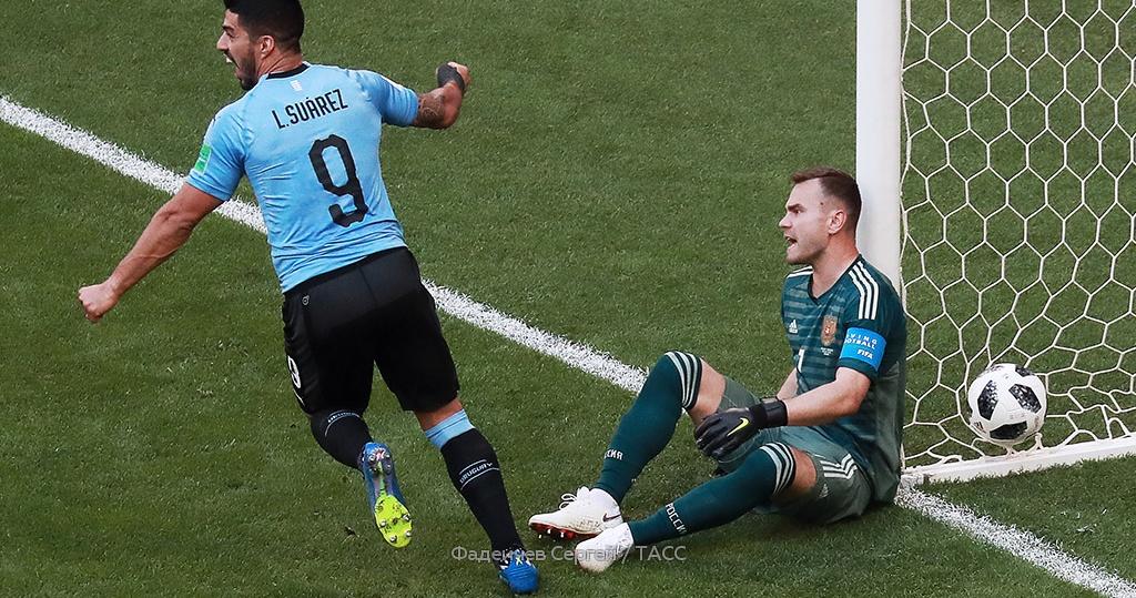 Уругвай — Россия, счет 3:0. видео голов