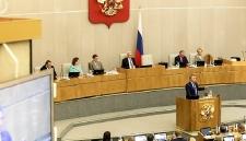 Жителям СНГ могут упростить процедуру получения российского гражданства