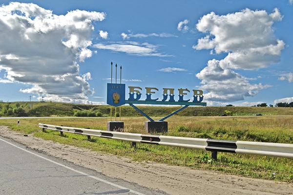 «Академия футбола» сыграет в Белёве и другие матчи 6-го тура юношеского первенства области