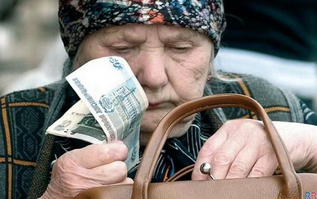 Медведев объяснил необходимость повышения пенсионного возраста