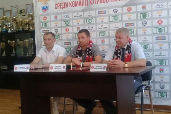 Семшов возглавил новомосковский «Химик», Чанов вошёл в штаб