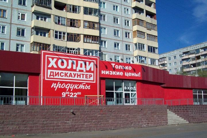 Связанная с мэром Томска компания подала в суд на «Холидей»