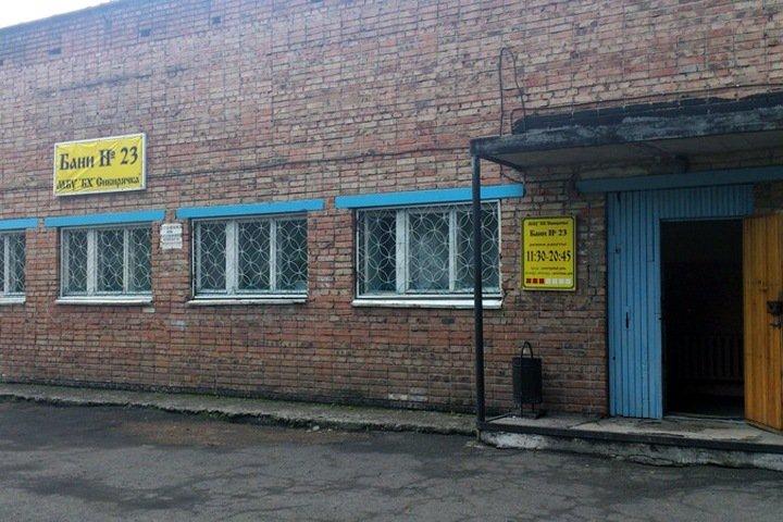 Власти Новосибирска отдают две бани в концессию