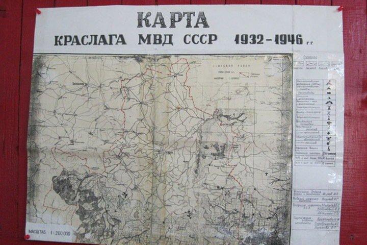Потомки заключенных и охранников открыли в Красноярском крае музей сталинского лагеря