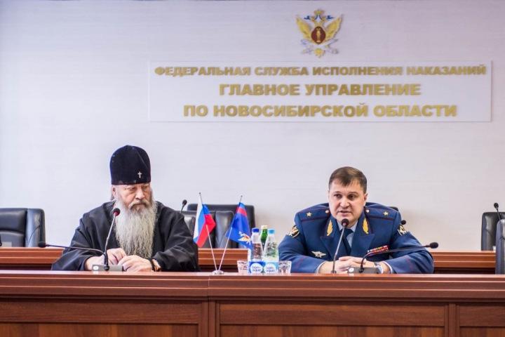 Начальник новосибирского ГУФСИН: «Из 16 тысяч заключенных 14 тысяч — православные»